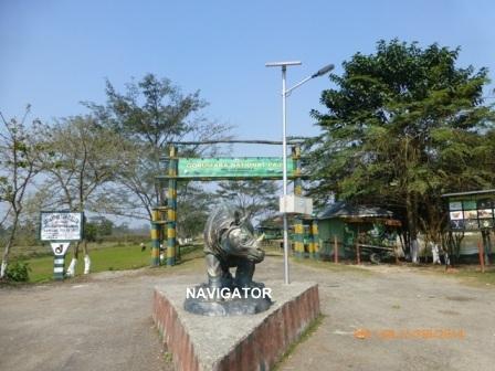 Entrance - Gorumara