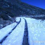 Darjeeling Lachung Yumthang Tour - 8 Days